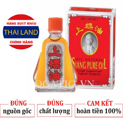 Dầu Gió Thái Lan Nước Vàng Chính Hãng- Chai Lớn - Dầu Gió Siang Pure Oil 7ml – Hàng Xách Tay Chính Hãng