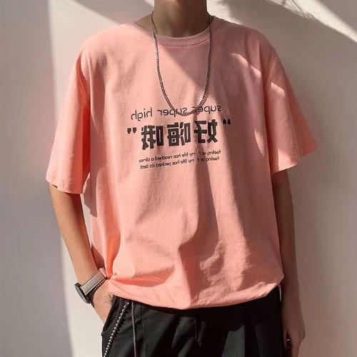 áo thun iun chữ