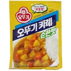 Bột cà ri không cay gói 100g - 870