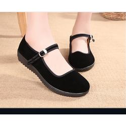 Giày Lười Nữ Pankashi