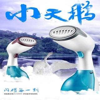 bàn là hơi nước - bàn là hơi nước chigo - bàn là hơi nước chigo thumbnail