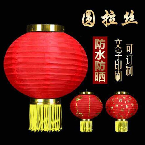Đèn lồng  30cm chúc mừng năm mới -đèn lồng đỏ- đèn lồng có tua