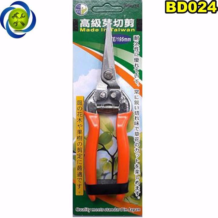 Kéo cắt cành Buddy BD024 195mm mũi nhọn thẳng 1