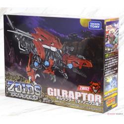 Thú Vương Đại Chiến Zoids ZW02 Gilraptor - Chiến Binh Thú Zoids