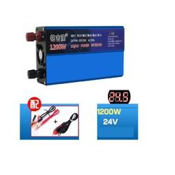 Bộ chuyển đổi nguồn điện 12V 220V - BỘ KICH ĐIỆN 1200W INVERTER