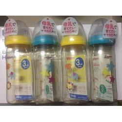 Bình nhựa PPSU Pigeon nội địa Nhật 160ml - PG - 1
