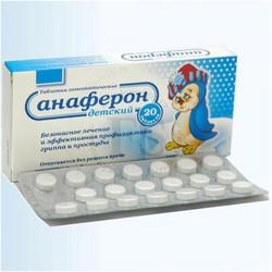 Viên uống Anaferon tăng sức đề kháng cho bé hộp 20 viên của Nga