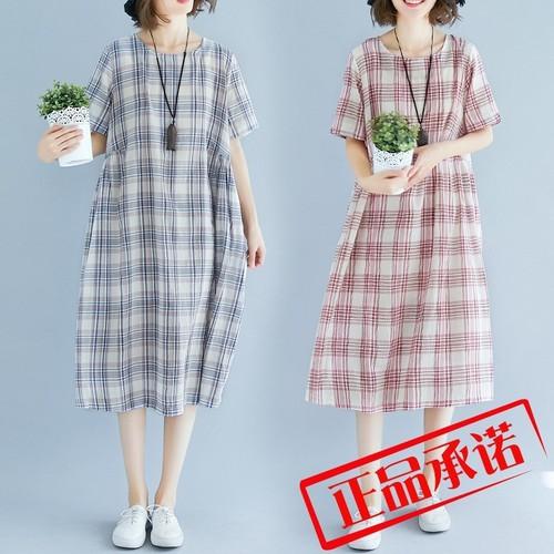 Đầm suông nữ sọc kẻ phối màu D5015