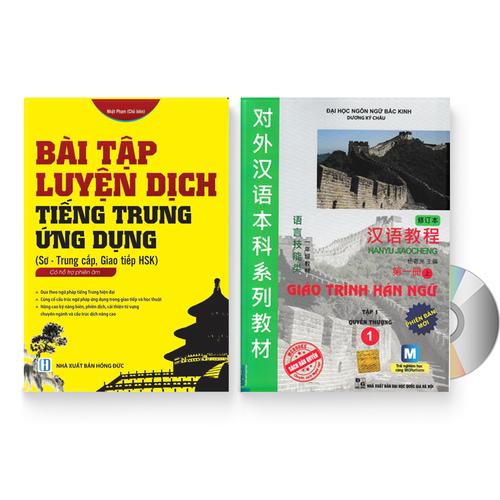 Combo 2 sách: Bài Tập Luyện Dịch Tiếng Trung Ứng Dụng + Giáo trình Hán ngữ quyển 1 – Quyển thượng 1 + DVD quà tặng - 7050863 , 16977983 , 15_16977983 , 289000 , Combo-2-sach-Bai-Tap-Luyen-Dich-Tieng-Trung-Ung-Dung-Giao-trinh-Han-ngu-quyen-1-Quyen-thuong-1-DVD-qua-tang-15_16977983 , sendo.vn , Combo 2 sách: Bài Tập Luyện Dịch Tiếng Trung Ứng Dụng + Giáo trình Hán ng