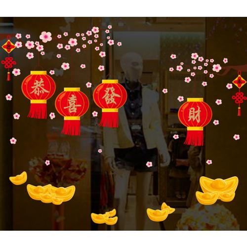 Decal Trang Trí Tết - Lồng Đèn Đỏ Và Nén Vàng Phú Quý