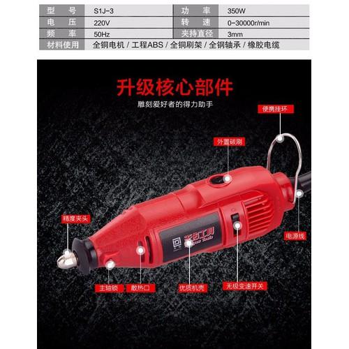 Máy mài khắc đa năng 350W- Máy mài cầm tay mini+ bộ phụ kiện 66 món - 7077959 , 16991156 , 15_16991156 , 466000 , May-mai-khac-da-nang-350W-May-mai-cam-tay-mini-bo-phu-kien-66-mon-15_16991156 , sendo.vn , Máy mài khắc đa năng 350W- Máy mài cầm tay mini+ bộ phụ kiện 66 món