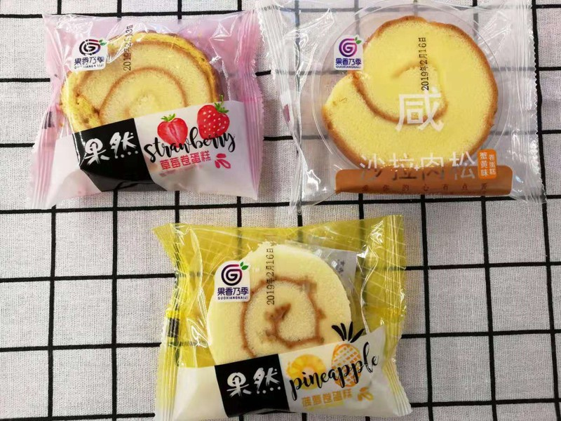 Combo 3 cái bánh bông lan cuộn 3 mùi vị thơm ngon mềm dẻo 1