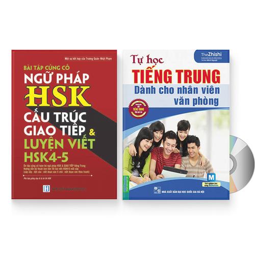 Combo 2 sách: Bài Tập Củng Cố Ngữ Pháp HSK + Tự Học Tiếng Trung Dành Cho Nhân Viên Văn Phòng + DVD quà tặng