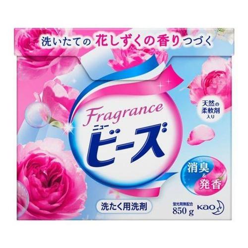 Bột giặt Fragrance Hiệu Kao màu hồng- Hàng Nhật nội địa