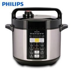 Nồi áp suất điện tử Philips HD2136 5.0 lít