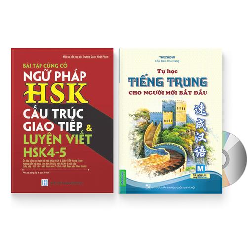 Combo 2 sách: Bài Tập Củng Cố Ngữ Pháp HSK  + Tự học tiếng Trung cho người mới bắt đầu + DVD quà tặng