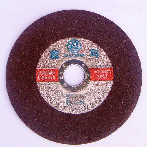Bộ 2 đĩa cắt sắt 107mm
