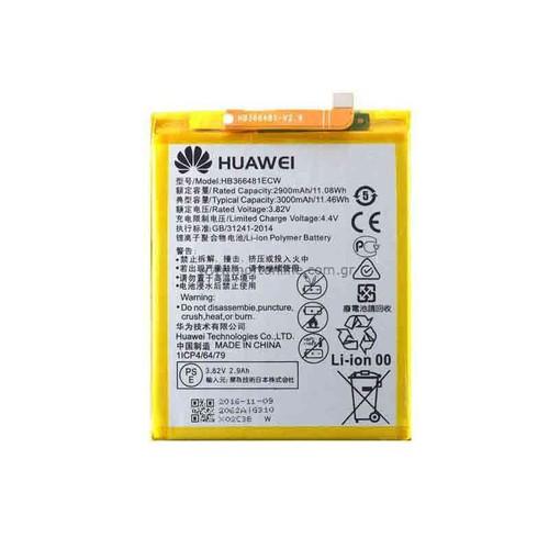 Pin Huawei P9 Lite