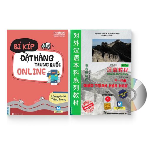 Combo 2 Sách: Bí Kíp Đặt Hàng Trung Quốc Online + Giáo Trình Hán Ngữ Quyển 1 + DVD Quà Tặng - 7112863 , 17014447 , 15_17014447 , 299000 , Combo-2-Sach-Bi-Kip-Dat-Hang-Trung-Quoc-Online-Giao-Trinh-Han-Ngu-Quyen-1-DVD-Qua-Tang-15_17014447 , sendo.vn , Combo 2 Sách: Bí Kíp Đặt Hàng Trung Quốc Online + Giáo Trình Hán Ngữ Quyển 1 + DVD Quà Tặng