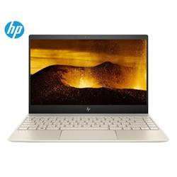 Laptop HP Envy 13-ah1011TU 5HZ28PA - Hàng Chính Hãng - 5HZ28PA