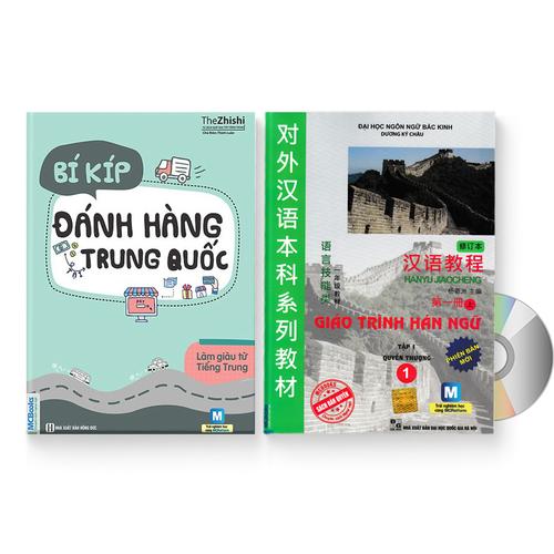 Combo 2 Sách: Bí Kíp Đánh Hàng Tại Trung Quốc + Giáo trình Hán ngữ quyển 1 – Quyển thượng 1 + DVD quà tặng - 7116700 , 17017240 , 15_17017240 , 299000 , Combo-2-Sach-Bi-Kip-Danh-Hang-Tai-Trung-Quoc-Giao-trinh-Han-ngu-quyen-1-Quyen-thuong-1-DVD-qua-tang-15_17017240 , sendo.vn , Combo 2 Sách: Bí Kíp Đánh Hàng Tại Trung Quốc + Giáo trình Hán ngữ quyển 1 – Quyể