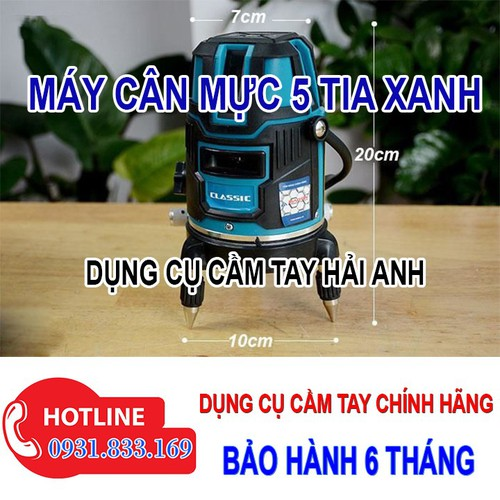 Máy thủy bình tự động - 7127489 , 17023042 , 15_17023042 , 1720000 , May-thuy-binh-tu-dong-15_17023042 , sendo.vn , Máy thủy bình tự động