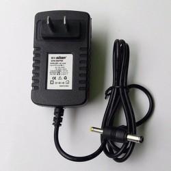 Adapter 12V - 2A xịn . chuyên dụng cho máy bơm,  gối massa. 2 Jack cắm - Suoer SP - 1202