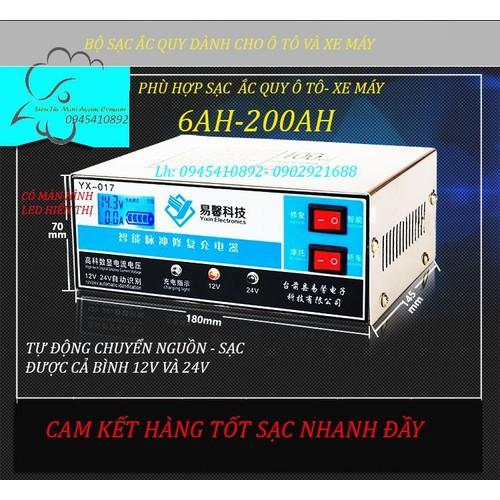 MÁY SẠC ẮC QUY TỰ ĐỘNG 12V-200AH - Sạc có tạo xung khử sunfat - máy sạc ắc quy - 11103343 , 16998124 , 15_16998124 , 628000 , MAY-SAC-AC-QUY-TU-DONG-12V-200AH-Sac-co-tao-xung-khu-sunfat-may-sac-ac-quy-15_16998124 , sendo.vn , MÁY SẠC ẮC QUY TỰ ĐỘNG 12V-200AH - Sạc có tạo xung khử sunfat - máy sạc ắc quy