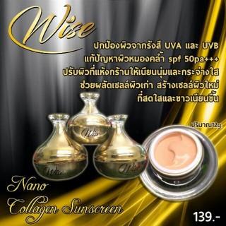 Kem Chống Nắng Wise Nano Collagen Sunscreen - Chuẩn Thái Lan - DH71 thumbnail