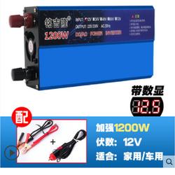 Bộ kích điện 12V 220V 1200W