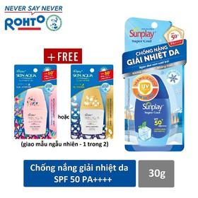 Sữa chống nắng giải nhiệt da Sunplay Super Cool SPF50+, PA++++ 30g + Tặng Sữa chống nắng hằng ngày Sunplay Skin Aqua - RMV-S18-SC