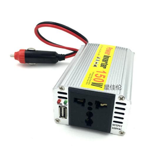 Bộ kích điện 12V 220V  150W dùng trong ô tô