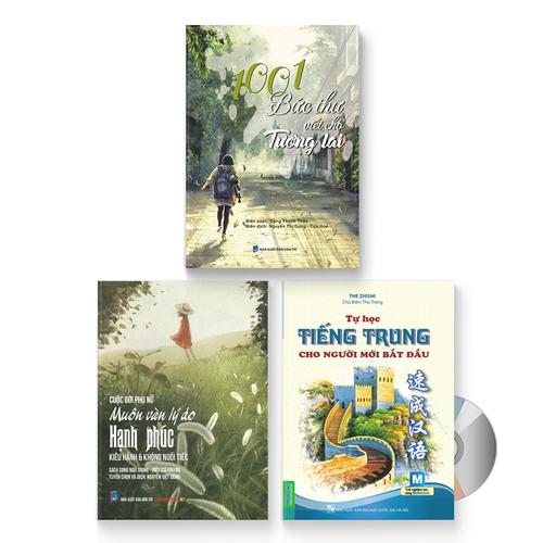 Combo 3 sách: Cuộc đời phụ nữ: Muôn vàn lý do hạnh phúc, kiêu hãnh và không hối tiếc + 1001 bức thư viết cho tương lai + Tự học tiếng Trung cho người mới bắt đầu + DVD quà tặng