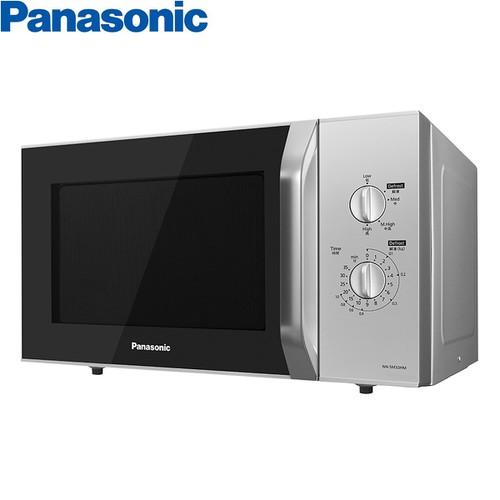 Lò vi sóng Panasonic NN-SM33HMYUE - 4625159 , 17047720 , 15_17047720 , 2670000 , Lo-vi-song-Panasonic-NN-SM33HMYUE-15_17047720 , sendo.vn , Lò vi sóng Panasonic NN-SM33HMYUE