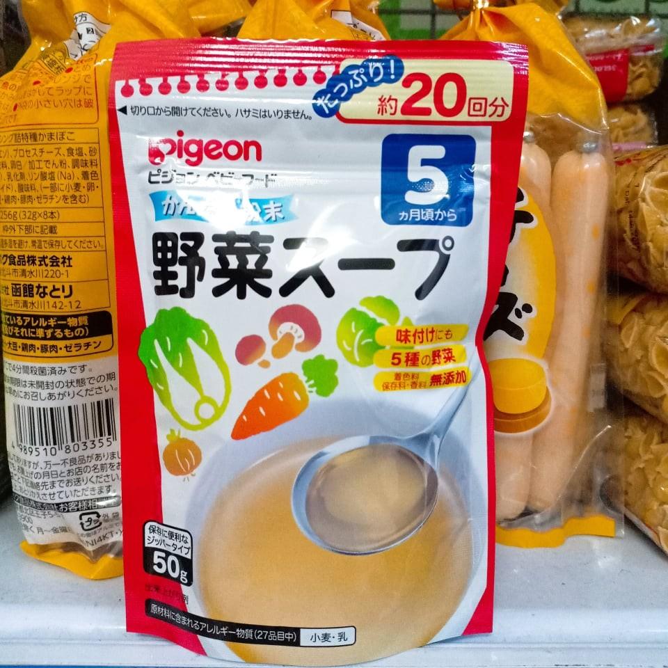 Bột Dashi Pigeon 5m+ ăn dặm vị rau củ