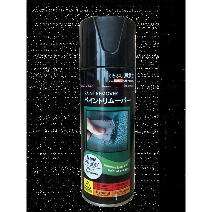 Pr500 _ chai xịt chất tẩy sơn xịt sơn xe máy Samurai PR500 - Paint remover _shop uy tín , giao hàng nhanh , giá rẻ 4