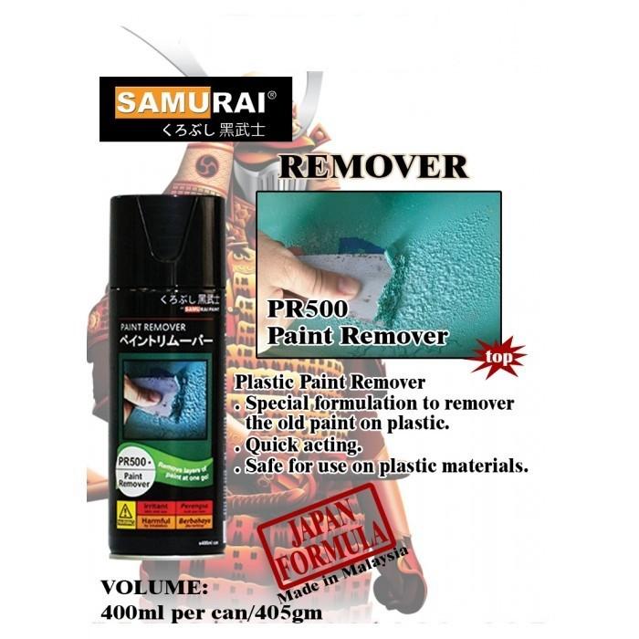 Pr500 _ chai xịt chất tẩy sơn xịt sơn xe máy Samurai PR500 - Paint remover _shop uy tín , giao hàng nhanh , giá rẻ 3