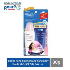 Gel chống nắng dưỡng da trắng mượt Sunplay Skin Aqua Silky White Gel SPF 50 PA+++ 30g + Tặng Kem rửa mặt Hada Labo 25g - RMV-SSA18-SWG-GIFT