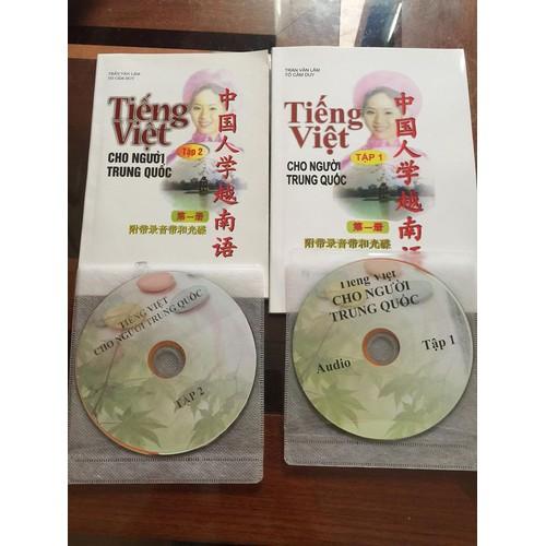 Tiếng Việt dành cho người Trung Quốc Bộ 2 tập Kèm CD - 4623913 , 17038332 , 15_17038332 , 90000 , Tieng-Viet-danh-cho-nguoi-Trung-Quoc-Bo-2-tap-Kem-CD-15_17038332 , sendo.vn , Tiếng Việt dành cho người Trung Quốc Bộ 2 tập Kèm CD