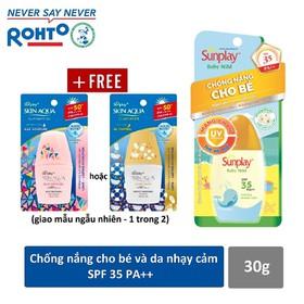 Sữa chống nắng cho bé và da nhạy cảm Sunplay Baby Mild SPF 35, PA++ 30g + Tặng Sữa chống nắng hằng ngày Sunplay Skin Aqua - RMV-S18-BM