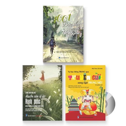 Combo 3 sách: Cuộc đời phụ nữ: Muôn vàn lý do hạnh phúc, kiêu hãnh và không hối tiếc + 1001 bức thư viết cho tương lai + Tự học tiếng Trung qua Truyện Cười + DVD quà tặng - 7171707 , 17045627 , 15_17045627 , 279000 , Combo-3-sach-Cuoc-doi-phu-nu-Muon-van-ly-do-hanh-phuc-kieu-hanh-va-khong-hoi-tiec-1001-buc-thu-viet-cho-tuong-lai-Tu-hoc-tieng-Trung-qua-Truyen-Cuoi-DVD-qua-tang-15_17045627 , sendo.vn , Combo 3 sách: Cuộc