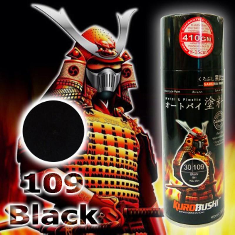 109 _ Chai sơn xịt sơn xe máy Samurai 109 màu đen bóng _ Black _ Shop uy tín, giao hàng nhanh, giá rẻ 2