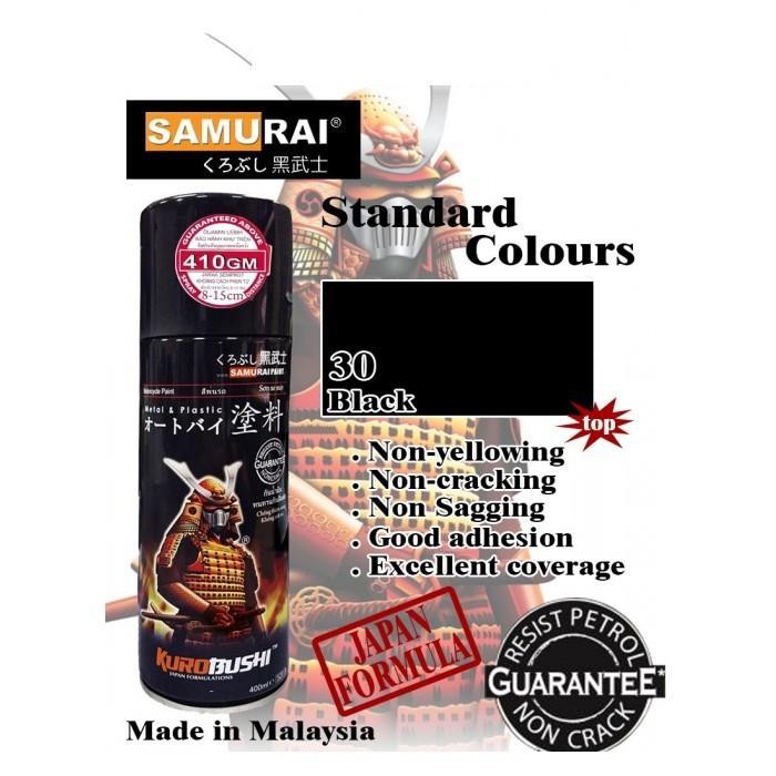 109 _ Chai sơn xịt sơn xe máy Samurai 109 màu đen bóng _ Black _ Shop uy tín, giao hàng nhanh, giá rẻ 4