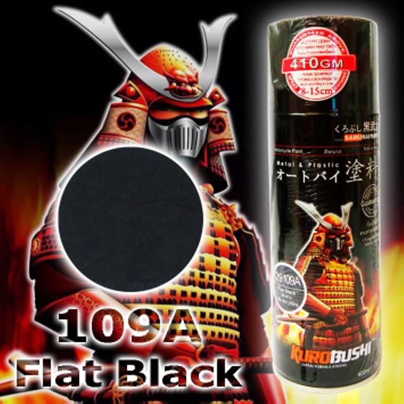 109A _ Chai sơn xịt sơn xe máy Samurai 109A màu đen nhám _ Flat Black _ Shop uy tín, giao hàng nhanh, giá rẻ 3