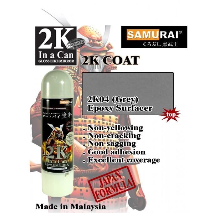 2K04 _ Chai Sơn Xịt Sơn Xe Máy Samurai 2K04 sơn lót xám _  Expoxy Surfacer lót  2 thành phần siêu bền  7