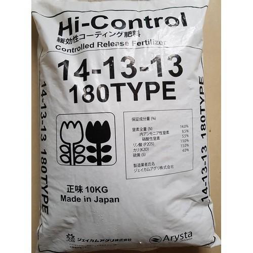 300 gram phân chì tan chậm dành cho hoa lan