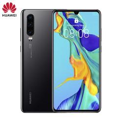 Điện thoại Huawei P30 - 8GB RAM 128 GB - Tặng vòng đeo Band5 - HUAWEI P30