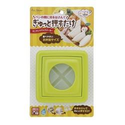 Bento làm bánh mì Chuboos - Hàng nội địa Nhật