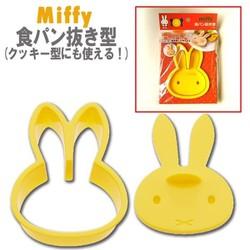 Bento bánh mì Miffy - Hàng nội địa Nhật