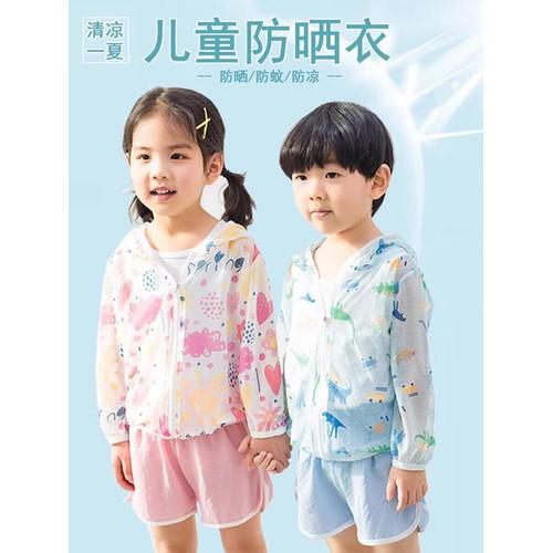 Áo chống nắng bé trai và gái